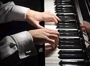где поиграть на пианино