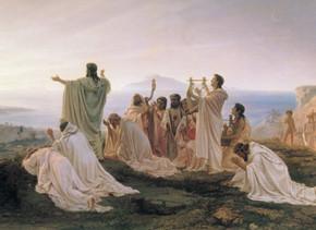 Немного о том, какими узами связаны Пифагор и музыка, Музыкальный класс