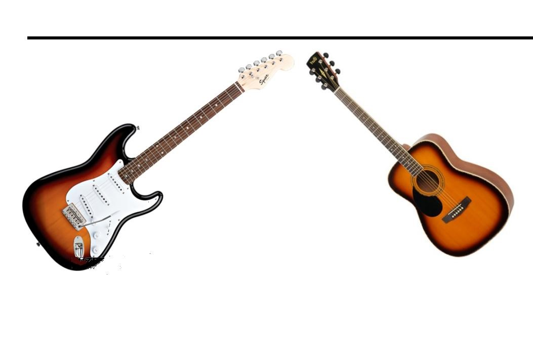 Чем отличается акустическая гитара от электрогитары