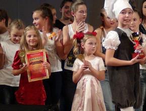 музыкальные конкурсы для детей