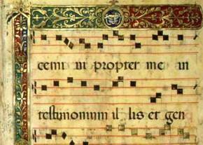 старинные музыкальные лады